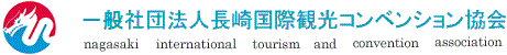 Nagasaki international tourism and convention association